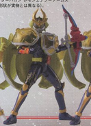 Gaim Lemon Energy Arms (Kachidoki Base)