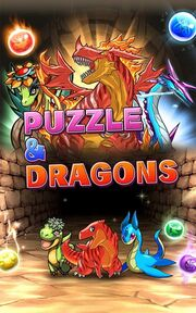 Puzzle and Dragons title screen