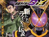 Kamen Rider 913