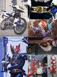New den-o weapons