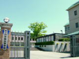Amanogawa High School