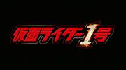 Kamen Rider 1 title