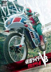 V3 DVD Vol 4