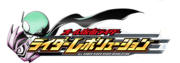 AKR Rider Revo Logo