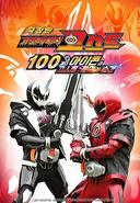 Kamen Rider Ghost Movie Korean Poster