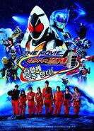 Kamen Rider Fourze Movie Korean Poster
