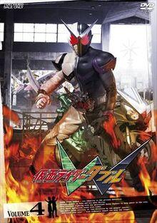 Kamen Rider W Volume 4