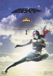 Skyrider DVD Vol 2