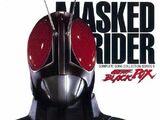 Kamen Rider Black RX (song)