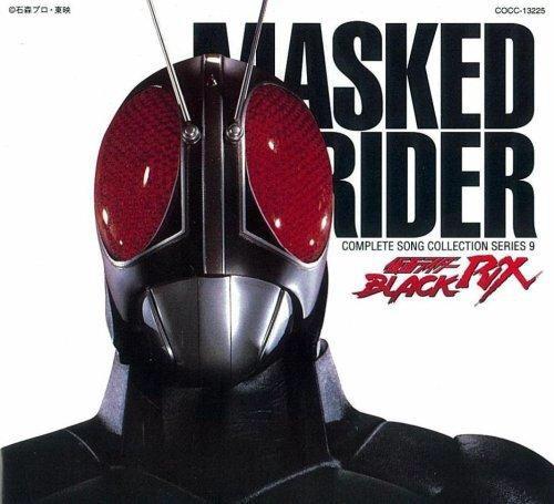 Kamen Rider Black RX (song) | Kamen Rider Wiki | FANDOM
