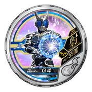 Gb-discsp-205