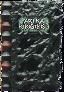 KRSa-Ari Ka Kirigirisu Alter Ride Book