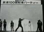 100th ep celebrate