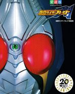 Chozenshu-Blade 20 Ver