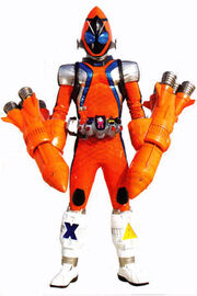 Fourze-ar-rocketstates
