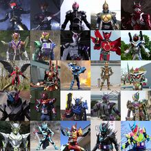 Primary Rider Super Forms