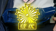 TOKUJO Gold sign