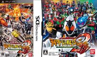 All Rider Generation 2 boxes