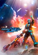 Kamen Rider Specter Korean Poster