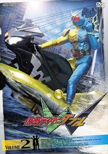 Kamen Rider W Volume 2