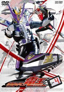 Kamen Rider Den-O Volume 4