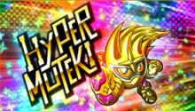 Hyper Muteki Title
