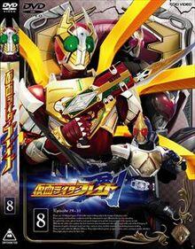 Kamen Rider Blade Volume 8