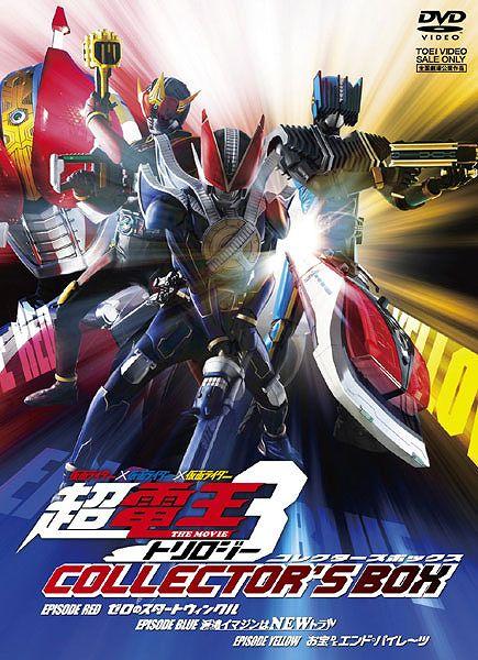 Kamen Rider Amazons Episode 11 Streaming  voirfilmsws