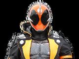 Kamen Rider Ghost (Rider)