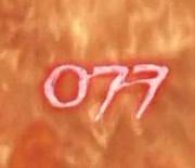 077 Number