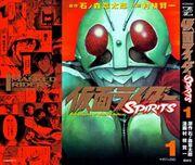 Kamen Rider SPIRITS Volume 1