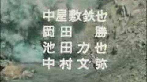 仮面ライダーV3 OP