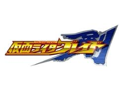 250px-Kamen rider blade ps2 splash