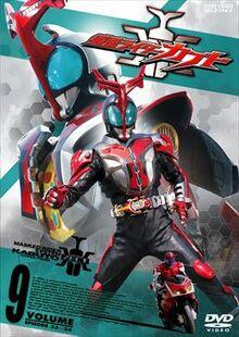 Kamen Rider Kabuto Vol 9