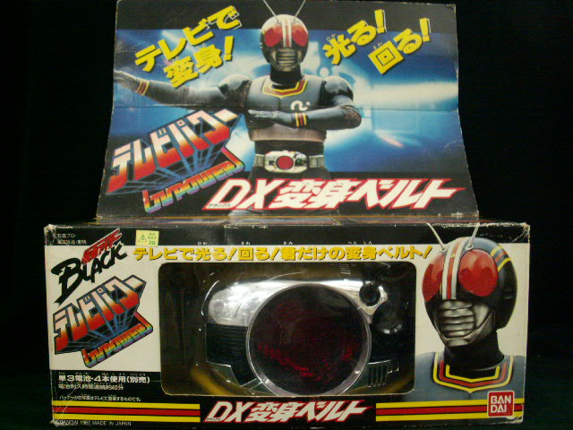 w// Tracking Bandai Kamen Masked Legend Rider Ghost DX Eyecon Set METALLIC VER