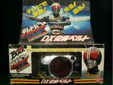 DX Henshin Belts (Bandai)