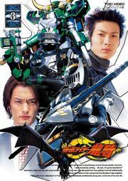 Ryuki DVD Vol 3