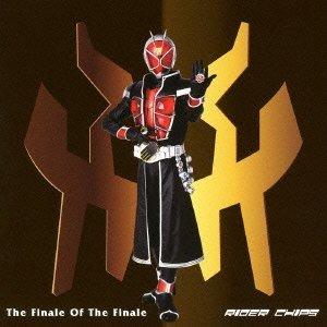 The Finale Of The Finale   Kamen Rider Wiki   FANDOM powered by Wikia
