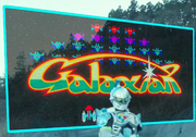 Galaxian Start Screen 2