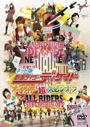 All Rider Spin Off Cover