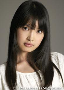 Erina Nakayama