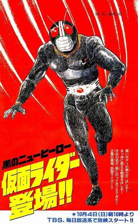 Kamen Rider Black   Kamen Rider Wiki   FANDOM powered by Wikia