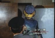 Cobra-Otoko spelling