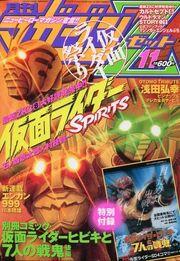 Rider Manga Z
