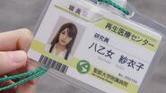 Saiko Yaotome ID