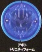 Agito Trinity Form Medal