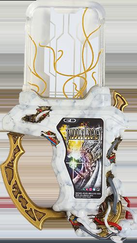 Legacy Gamer Kamen Rider Wiki Fandom