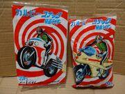 Kamen Rider Snack