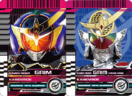All Gaim Rider Cards