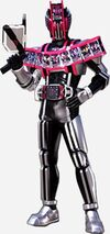 180px-Kamen Rider Decade Complete Form with Booker